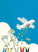 Equity Plane by Satoshi Kambayashi