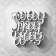 Sway by Mardo El-Noor