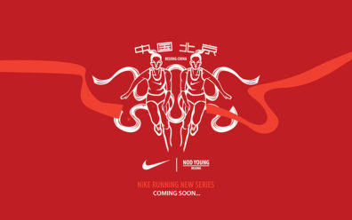 Nike Running by Nod Young