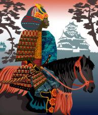 Yasuke by Lynn Hatzius