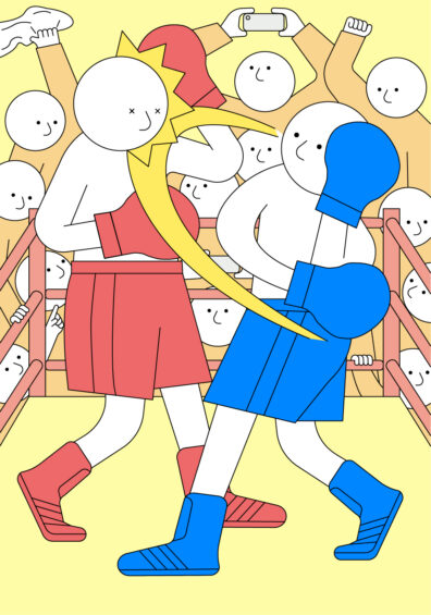 BOXING by Jhon Boy